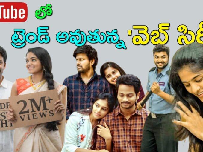 Telugu Best Suspense Thriller Movies 2021   Movie Lovers